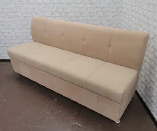 Диван Луч-1 (со спальным местом)