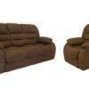 Комплект диван+кресло Камелия-3