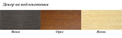 Угловой диван Аврора-2 5