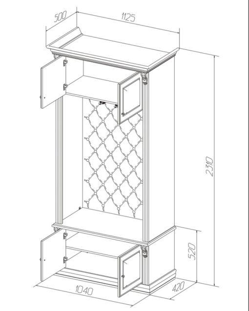 Вешалка с дверками Б5.15-4 карамель 3
