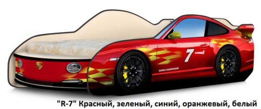 Кровать-машина 911 3