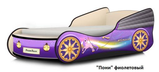 Кровать-машина Кабриолет 3