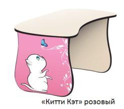 Детский столик для малышей 1