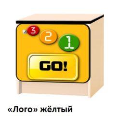 """Тумбочка детская """"Спорт"""" 2"""