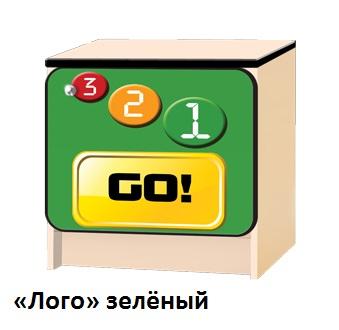 """Тумбочка детская """"Спорт"""" 3"""