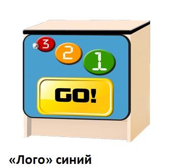 """Тумбочка детская """"Спорт"""" 4"""