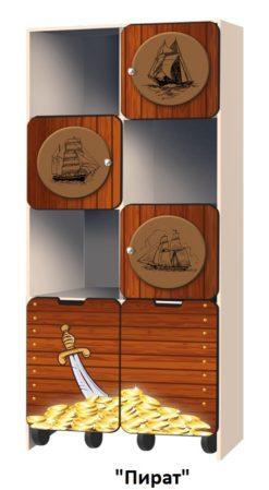 Стеллаж с ящиками Морской 2