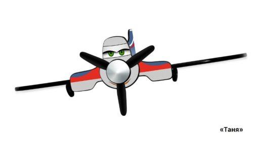 Полка Самолетик Моноплан 4