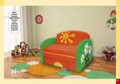 Детский диван Полянка 1