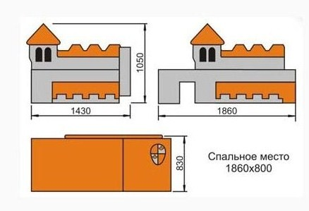 Детский диван Замок 2