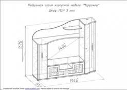 Шкаф МЦН-5 mini Марракеш 2