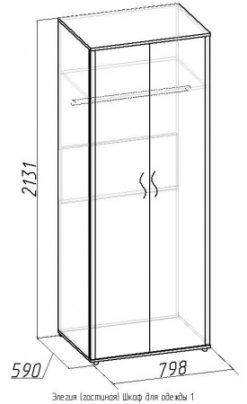 Шкаф для одежды-1 двухдверный Элегия 3