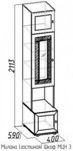 Шкаф МНЦ-3 Милана 5