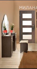 Стол туалетный-1 Милана 1