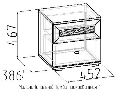 Тумба прикроватная-1 Милана 3