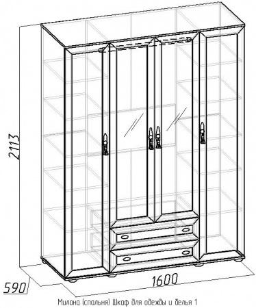 Шкаф для одежды и белья-1 Милана 3