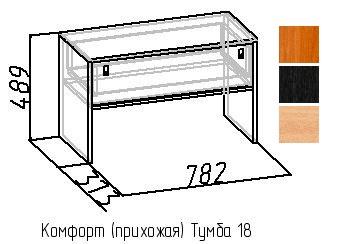 Тумба-18 Комфорт 5