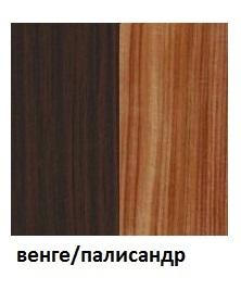 Шкаф для одежды и белья-1 Hyper 2