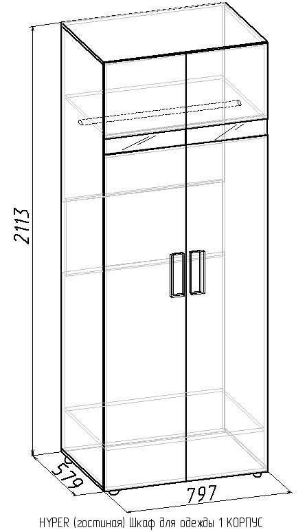 Шкаф для одежды-1 двухдверный Hyper 6