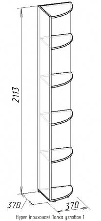 Полка угловая-1 Hyper 1