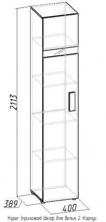 Шкаф для белья-2 однодверный Hyper 1