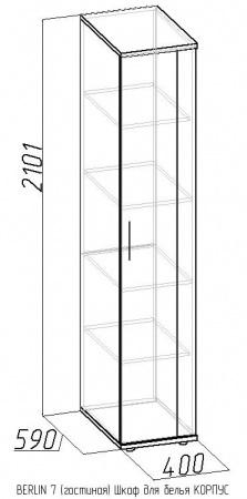 Шкаф для белья однодверный Berlin-7 1