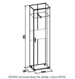 Шкаф для одежды и белья Berlin-16 2