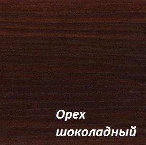 """Модульная гостиная """"Sherlock-2"""" 2"""