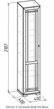 Шкаф для белья Sherlock-8 1
