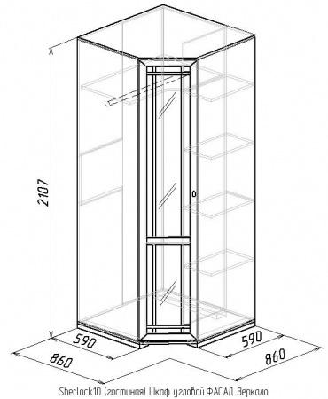 Шкаф угловой Sherlock-10 3