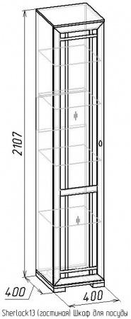 Шкаф для посуды Sherlock-13 1