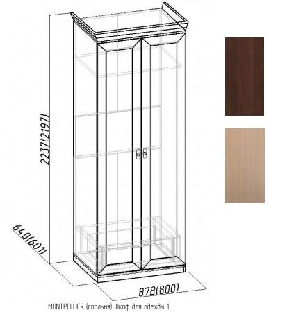 Шкаф для одежды-1 Montpellier 3