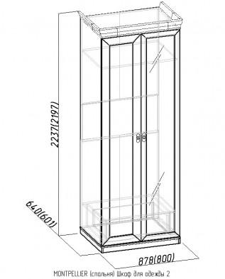 Шкаф для одежды-2 Montpellier 4