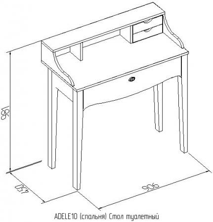 Стол туалетный Adele-10 3
