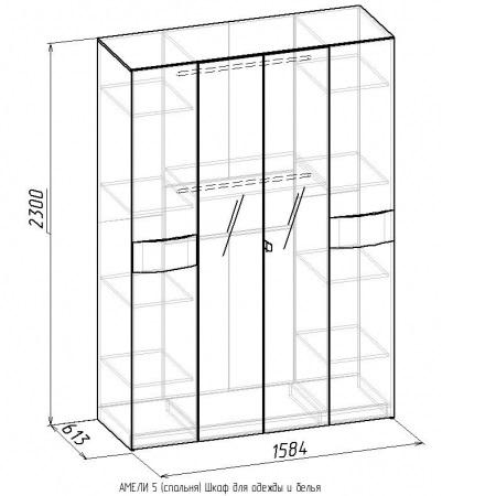 Шкаф для одежды и белья Амели-5 3