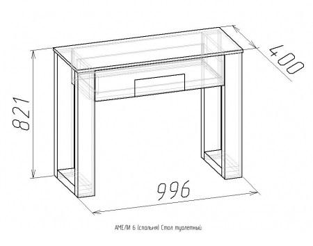 Стол туалетный Амели-6 3
