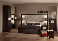 Модульная спальня Aмели-2 1