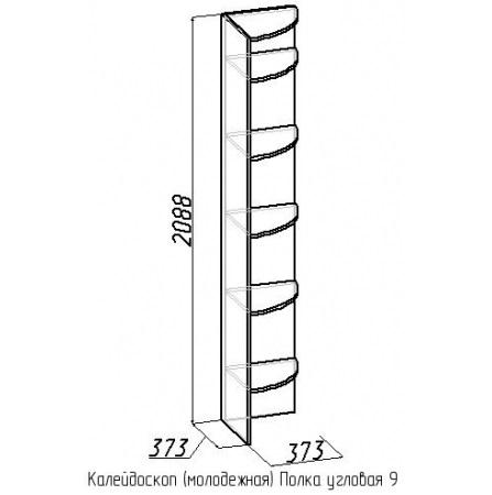 Полка угловая-9 Калейдоскоп 4