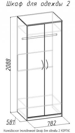 Шкаф для одежды-2 Калейдоскоп 4