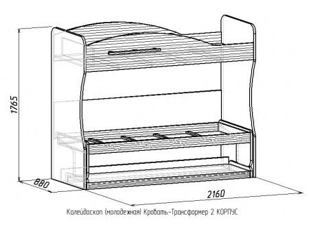 Кровать трансформер-2 Калейдоскоп 3