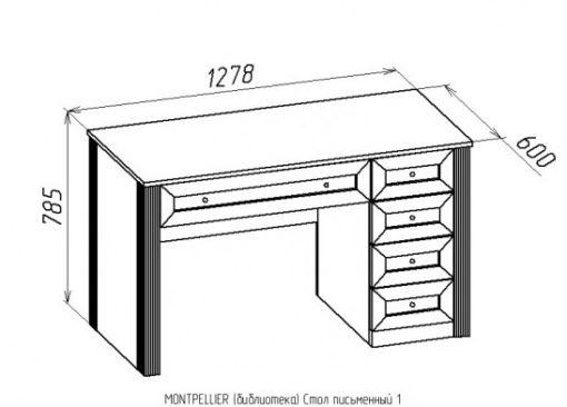 Стол письменный 1 Montpellier 3