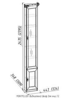 Шкаф для книг 12 Montpellier 2