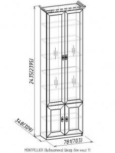 Шкаф для книг 11 Montpellier 2