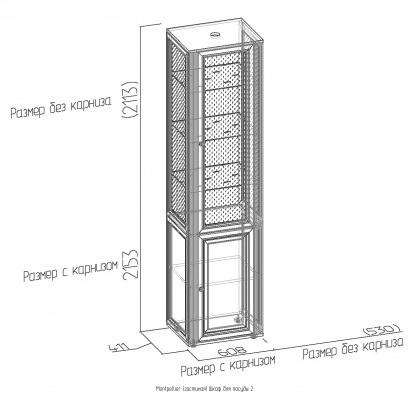 Шкаф для посуды 2 Montpellier 4