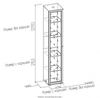 Шкаф для посуды 1 Montpellier 4