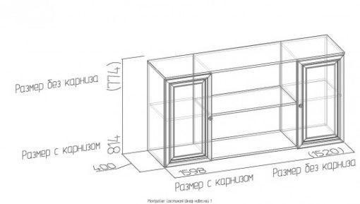 Шкаф навесной 1 Montpellier 3