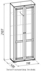 Шкаф  для одежды-11 Sherlock дуб 2