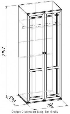 Шкаф для одежды-12 Sherlock дуб 2