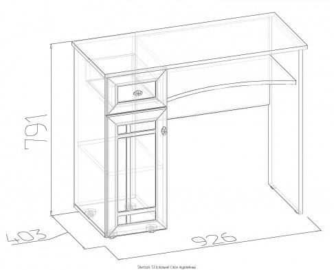 Стол туалетный-53 Sherlock 2