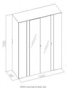 Шкаф для одежды и белья-34 Berlin венге 2